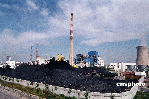 煤炭订货会形式取消业内人士预言电煤价格必涨