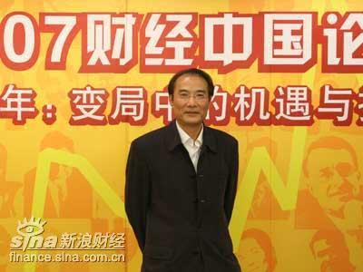 夏斌:外汇储备管理的关键在于区分外汇管理职能