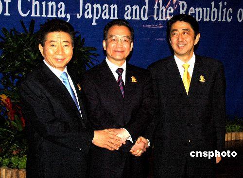 商务部:2006年中日贸易额首次突破了两千亿美元