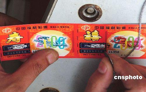 财政部:去年中国彩票销售规模突破八百亿创新高
