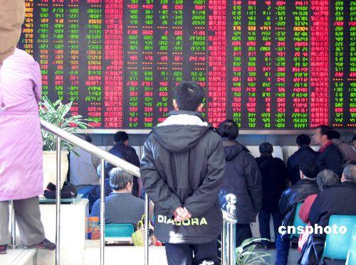 征增值税地产股下跌股市爆1500亿天量震荡