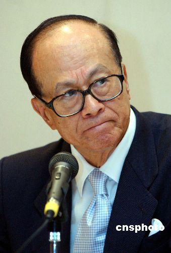 李嘉诚蝉联中国首富香港地产巨贾囊括前三甲
