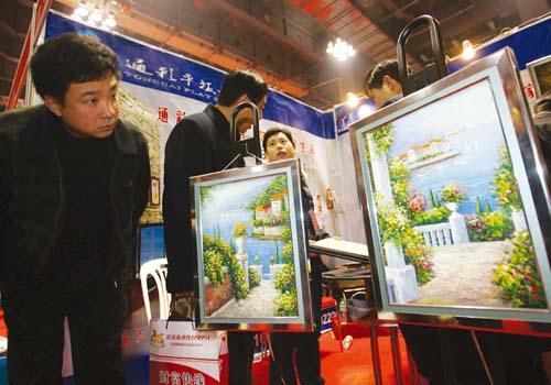 2007中国重庆创业展昨日开幕