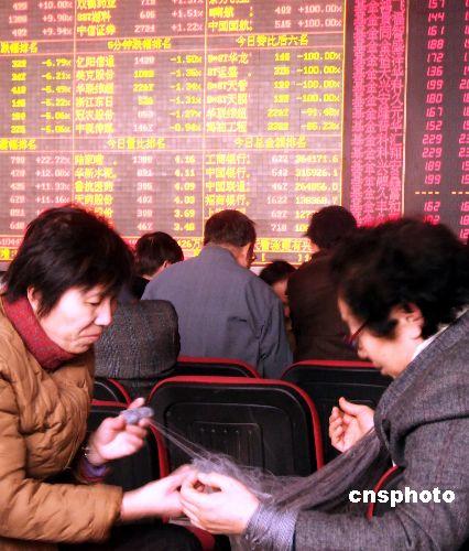 """业内:中国股市进入""""黄金20年""""今年牛市将继续"""