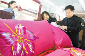品牌纺织品30%安全性未达标