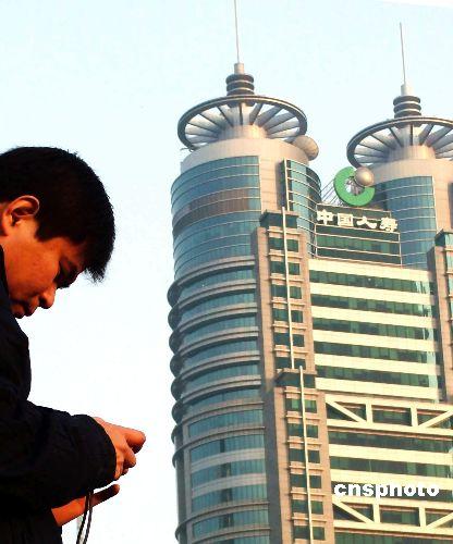 中国人寿带大盘跳水中国股市周二早盘大幅下跌