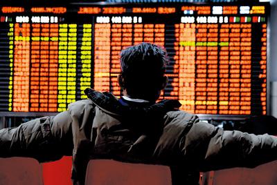 股市疯牛颠覆传统理财模式