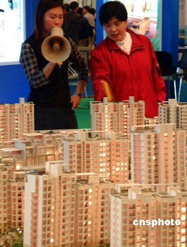 房产行业薪酬大揭底:销售经理风光不再全线降薪(2)