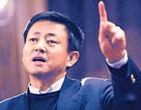 樊纲称中国外资政策并未收紧