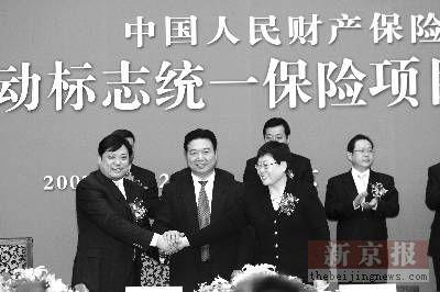 中国平安今日上交所挂牌交易
