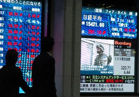 东京股市继续火爆实现连续3年上涨行情