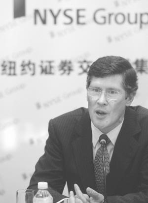 东证所结盟纽交所后者觊觎前者10%股权