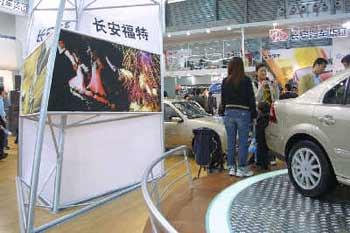 长安汽车集团近期正在为打开融资渠道而努力 IC图(图片来源:东方早高清图片
