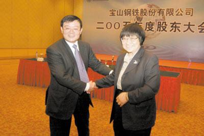 图:徐乐江接替谢企华,任宝钢集团董事长