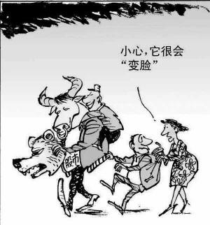 牛熊一瞬间_焦点透视_财经纵横_新浪网