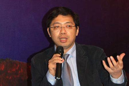 图文:国务院发展研究中心金融研究所巴曙松