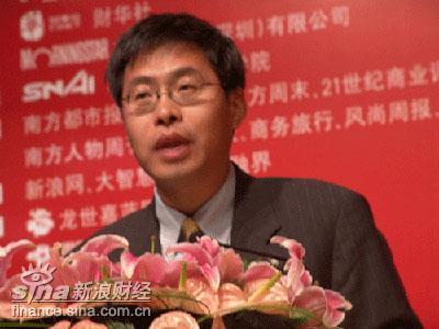图为:证监会研究中心主任祁斌