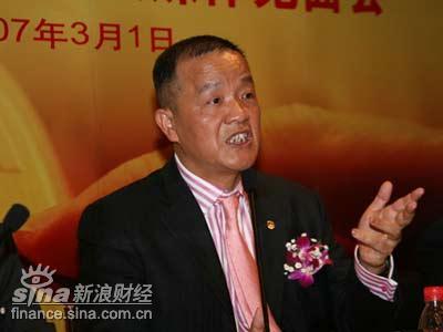 图文:马明哲在媒体见面会上发言