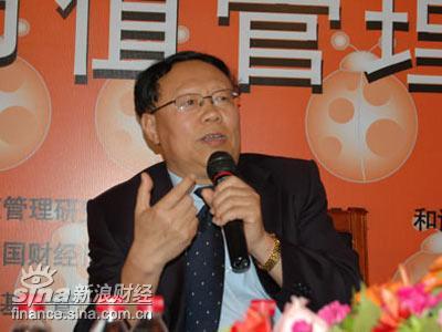 图文:北京大学金融与证券研究中心主任曹凤歧