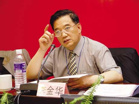 审计长李金华:如何落实审计责任是我最大困惑