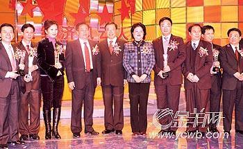 2004广东十大经济风云人物搅出一团火(图)