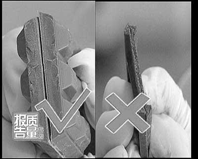央视记者在天津发现:劣制巧克力中大量掺淀粉