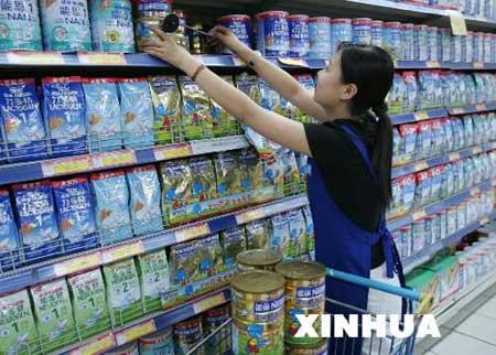 雀巢大中华区总裁致歉13.5吨碘超标奶粉可更换