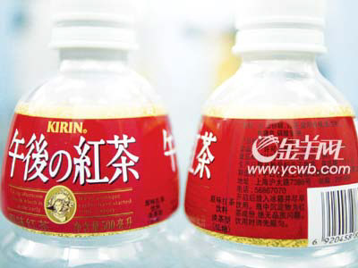 可能含有致命过敏物质午后红茶系列在美遭回收