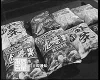 沃尔玛发现问题虾条沪产真优味铝含量超标9倍