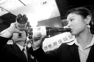 一瓶开价就要160元世界最贵矿泉水登陆北京