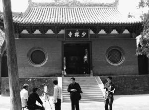 少林寺景区门票涨价首日游客锐减(图)