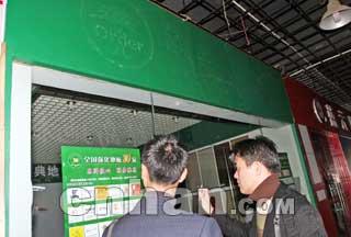 欧典地板武汉三卖场停业投诉咨询可找总代理