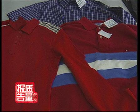 抽检显示国外知名品牌服装不合格率高达59.5