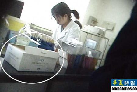 北京朝阳区妇幼保健院用假药为患者化验