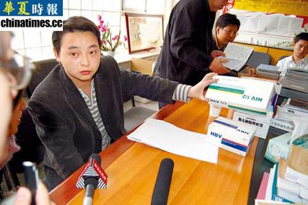 北京突查朝阳区妇幼保健院涉嫌使用假试剂案