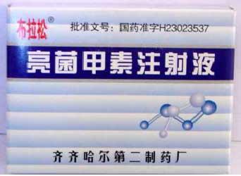 广东多人疑用齐齐哈尔假药导致肾功能衰竭