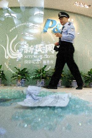 宝洁上海分公司因SK-II被砸 现场空无一人(图)