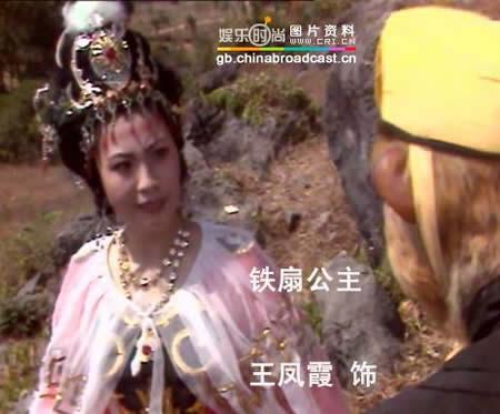 西游记十大美女(图) - 古   月 - 虎行天下