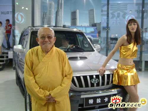 http://image2.sina.com.cn/cul/upload/127/1080/20060914/1234/246857/246863.jpg