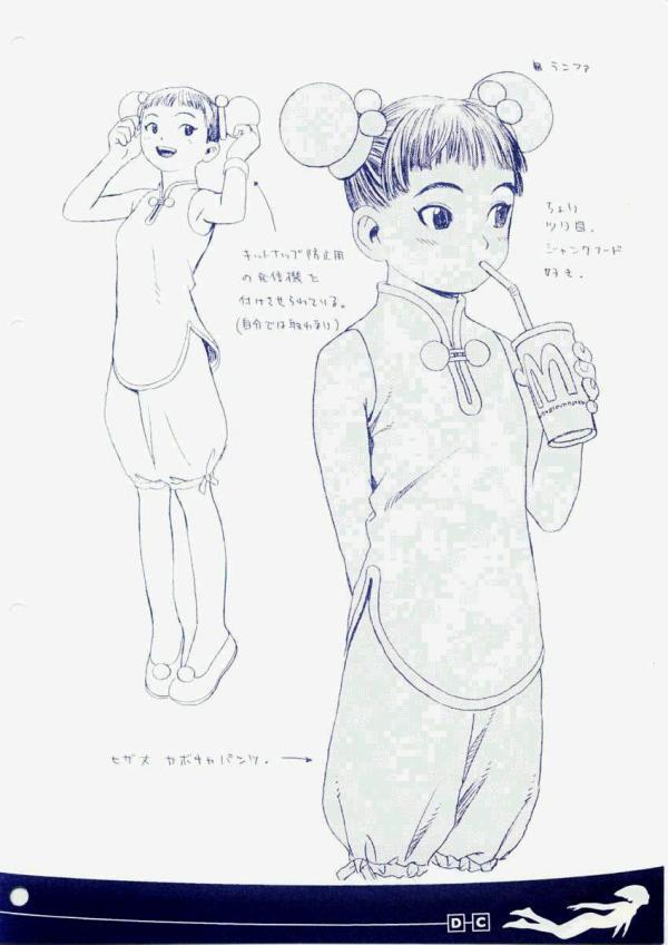 动漫人物绘画技巧讲解(二)—— 脸型 - 晓 - flexflash及ui设计学习
