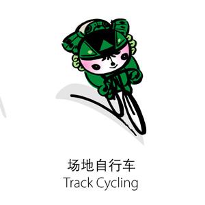 2008奥运吉祥物福娃 运动小健将(组图)(32)