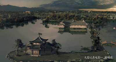 康熙,雍正,乾隆,咸丰4位皇帝和火烧圆明园的凶手额尔金是该片的主角.