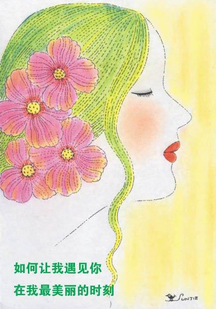 一棵开花的树  [席幕容] - 天边月 - 天边月 的博客