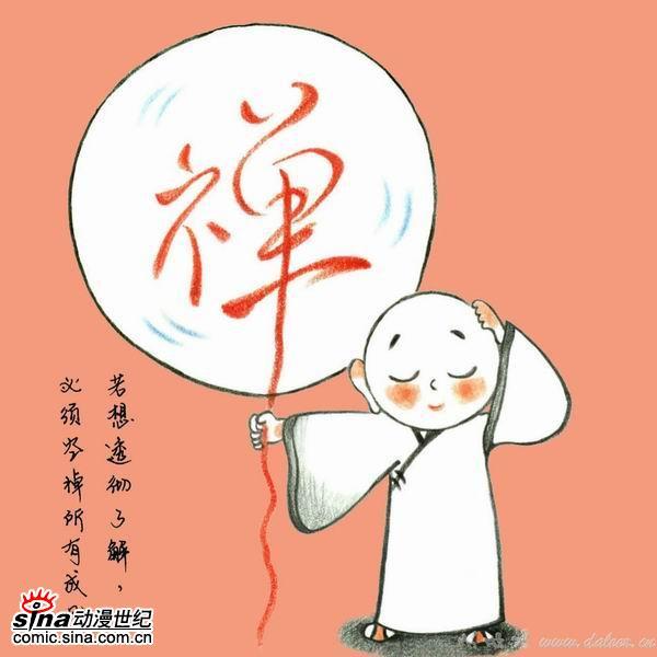 小和尚的智慧 - 静远堂 - 静远堂 JING YUAN
