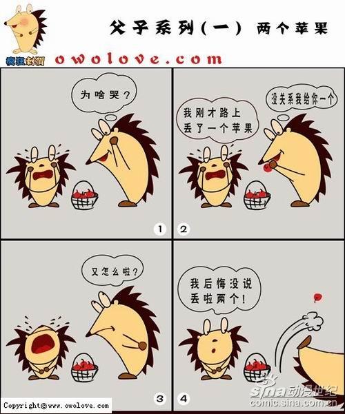 疯狂写作业卡通