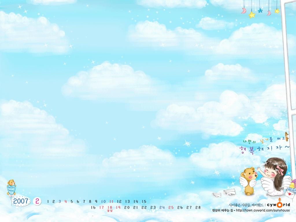 2007年2月韩国精美插画月历壁纸(18)图片