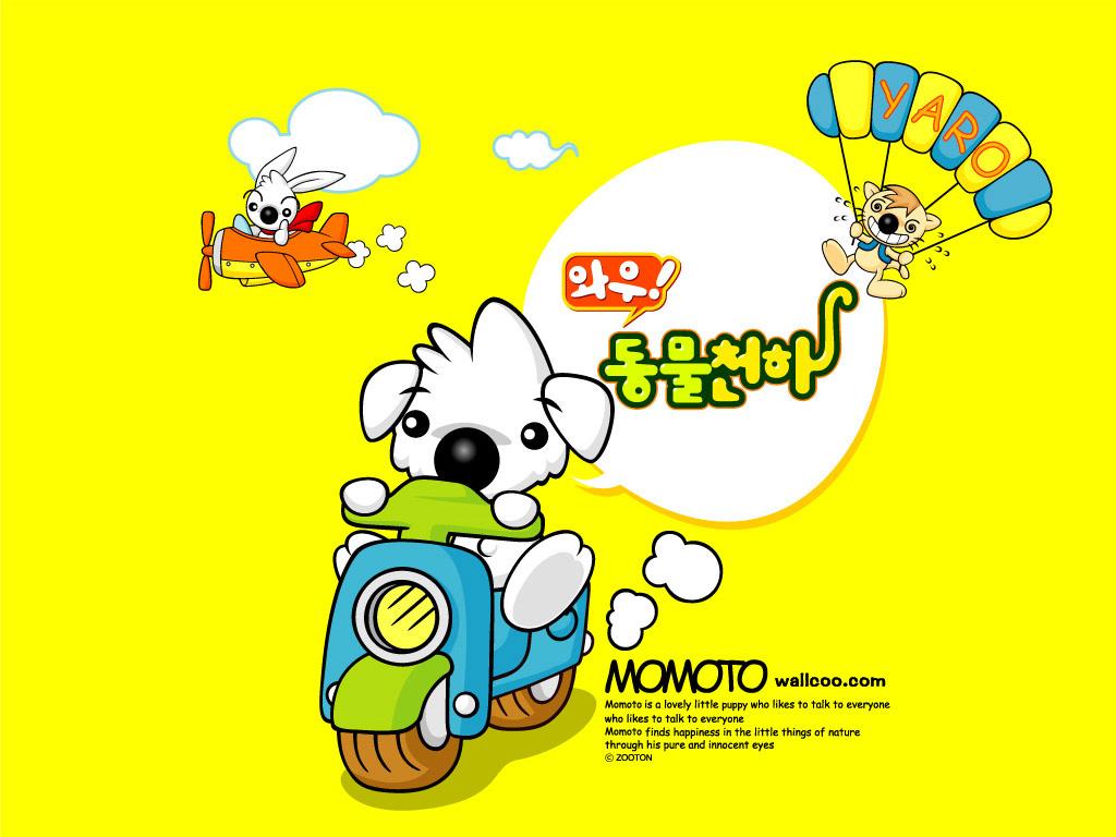 滑稽可爱-韩国卡通壁纸欣赏(1)