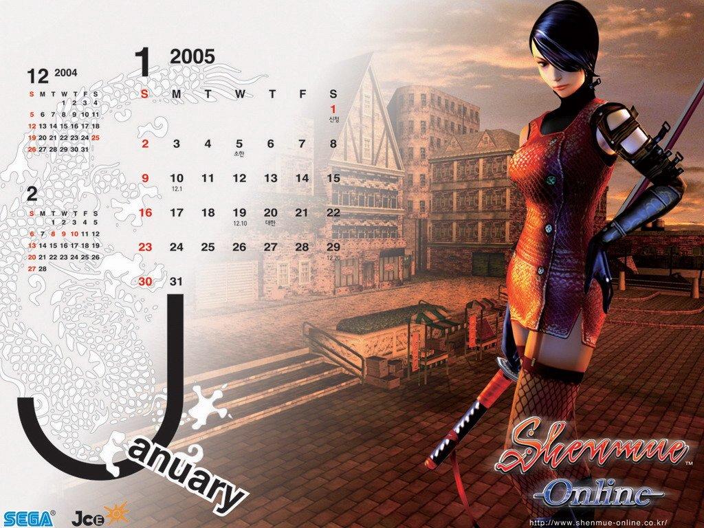 莎木OL 2005年历壁纸