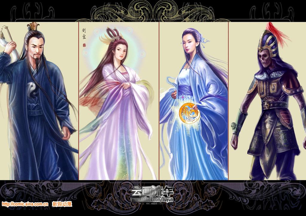 原创:刘云作品古装美女帅哥美图壁纸(16)_壁纸