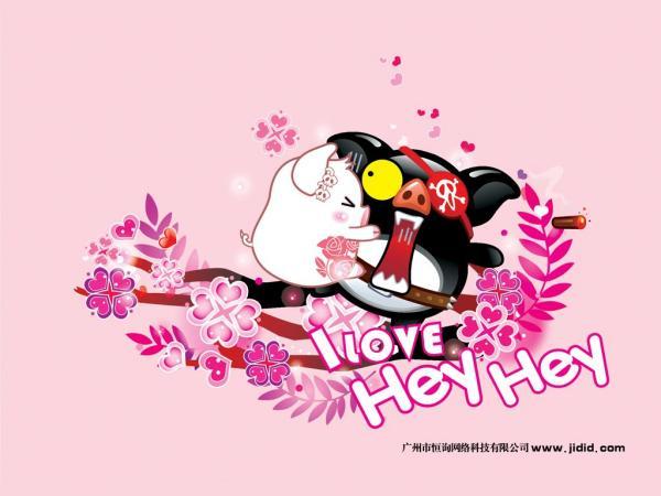 《黑黑猪》卡通精美春节壁纸(8)图片